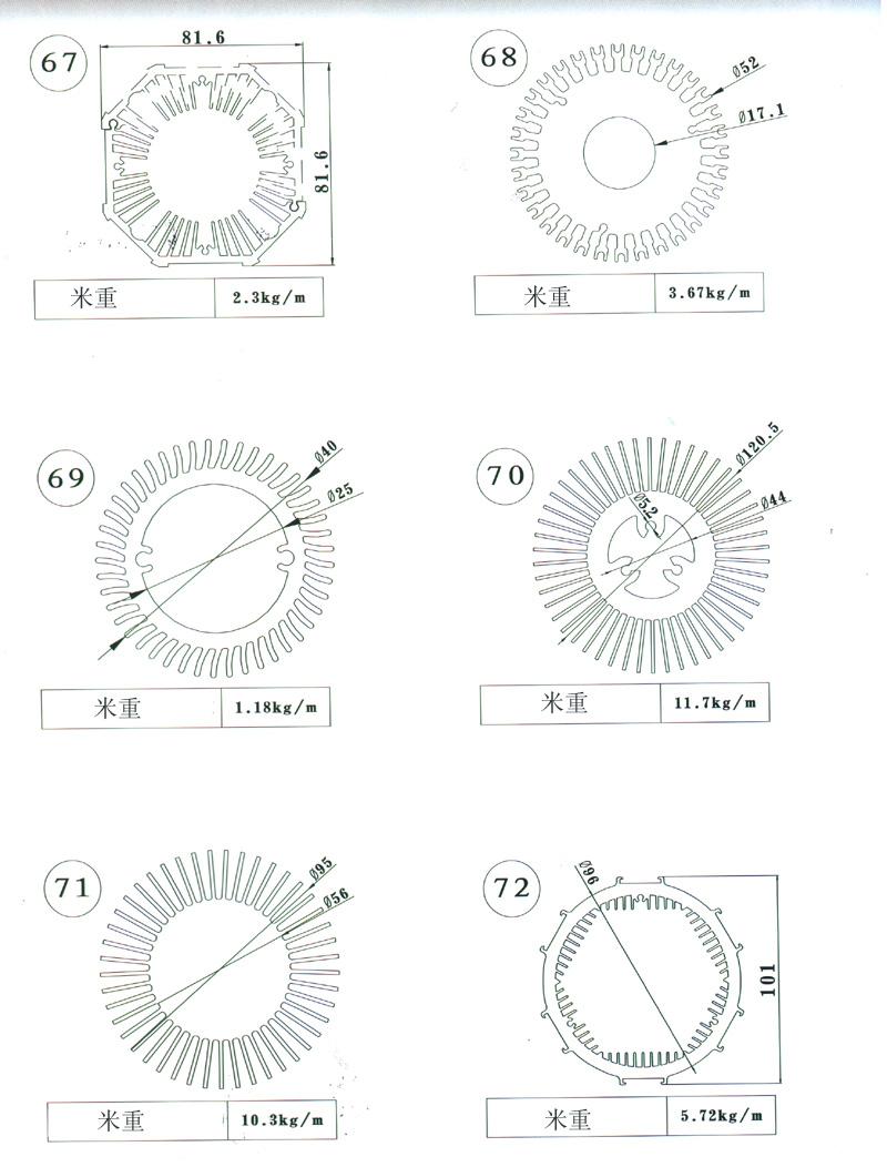 针织自行车座套花样图纸